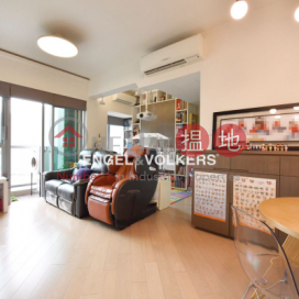 4 Bedroom Luxury Apartment/Flat for Sale in Tuen Mun