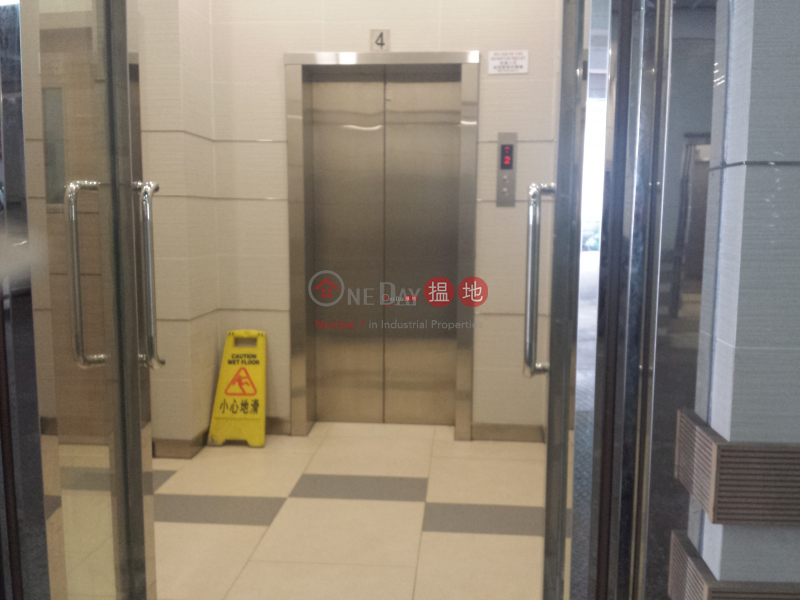 Prince Industrial Building | 706 Prince Edward Road East | Wong Tai Sin District, Hong Kong, Rental HK$ 32,000/ month