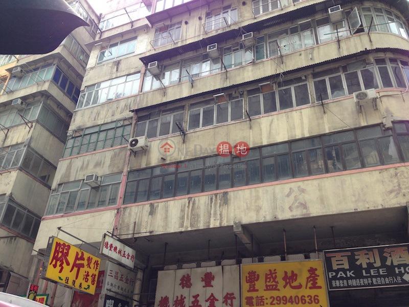365 Reclamation Street (365 Reclamation Street) Mong Kok|搵地(OneDay)(2)