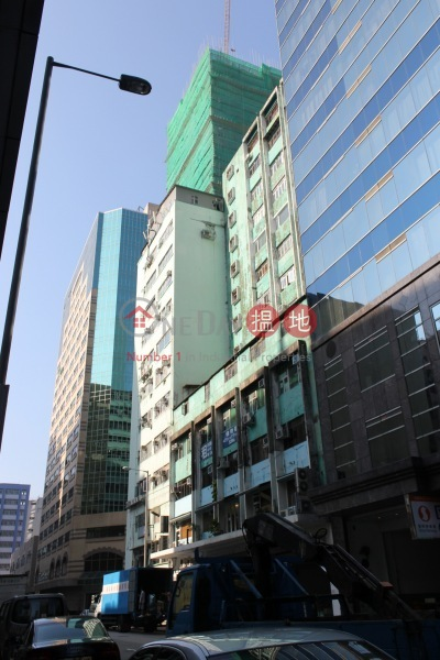 Fullerton Centre (Fullerton Centre) Kwun Tong|搵地(OneDay)(1)