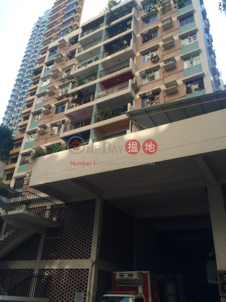 Yin Yee Mansion (Yin Yee Mansion) Mid Levels West|搵地(OneDay)(1)
