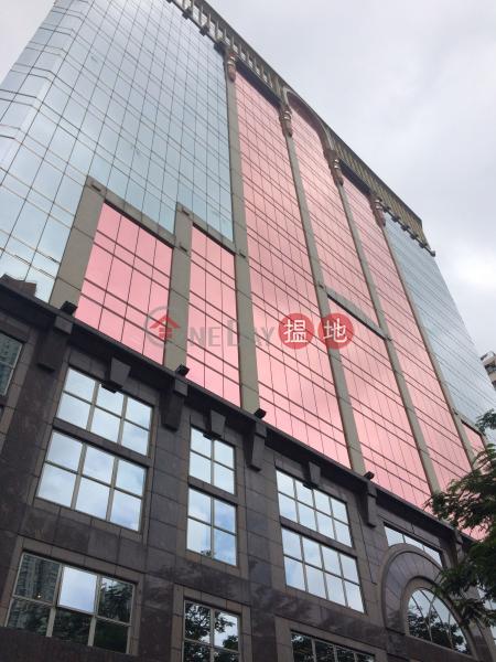海天廣場 (Marina House) 西灣河|搵地(OneDay)(4)
