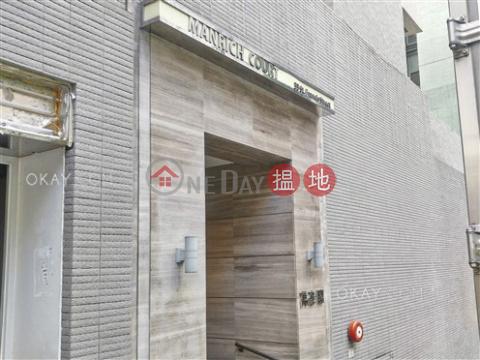 2房2廁,極高層《萬豪閣出售單位》|萬豪閣(Manrich Court)出售樓盤 (OKAY-S75313)_0