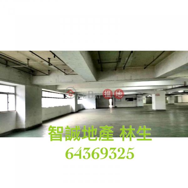 香港搵樓|租樓|二手盤|買樓| 搵地 | 工業大廈|出租樓盤|荃灣 江南工業大廈 出租
