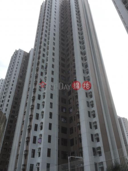綠楊新邨 C座 (Block C Luk Yeung Sun Chuen) 荃灣東|搵地(OneDay)(1)
