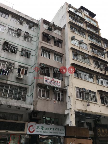 基隆街209號 (209 Ki Lung Street) 深水埗|搵地(OneDay)(2)