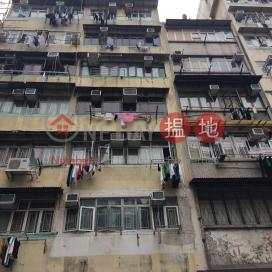 116 Yu Chau Street|汝州街116號