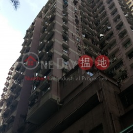 King\'s Towers Block B,North Point, Hong Kong Island