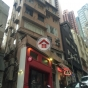 Fat Li Mansion (Fat Li Mansion) Central DistrictPeel Street62-64號|- 搵地(OneDay)(1)