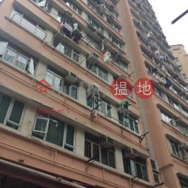 Fully Building,Wan Chai, Hong Kong Island