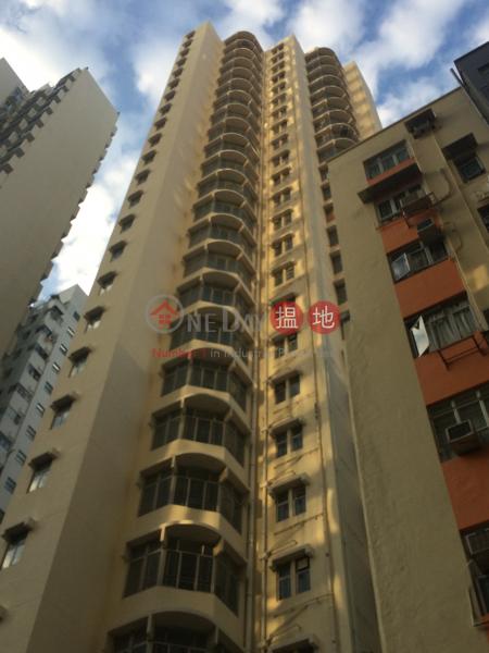 海光大廈 (Hai Kwang Mansion) 石塘咀|搵地(OneDay)(1)