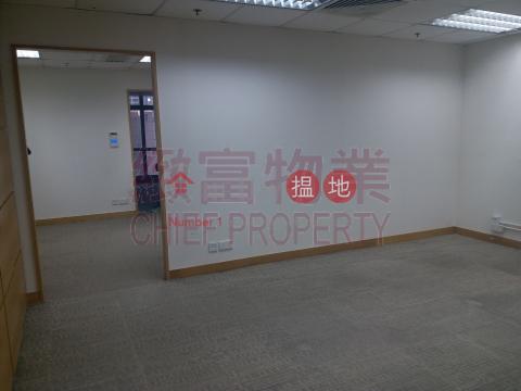 San Po Kong Wong Tai Sin DistrictMidas Plaza(Midas Plaza)Rental Listings (E-377674)_0