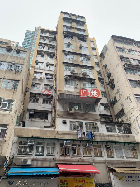 Evergreen Building (Evergreen Building) To Kwa Wan|搵地(OneDay)(1)