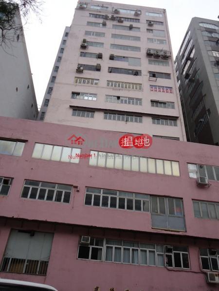 建德工業大厦|南區建德工業大廈(Kin Teck Industrial Building)出租樓盤 (info@-05297)