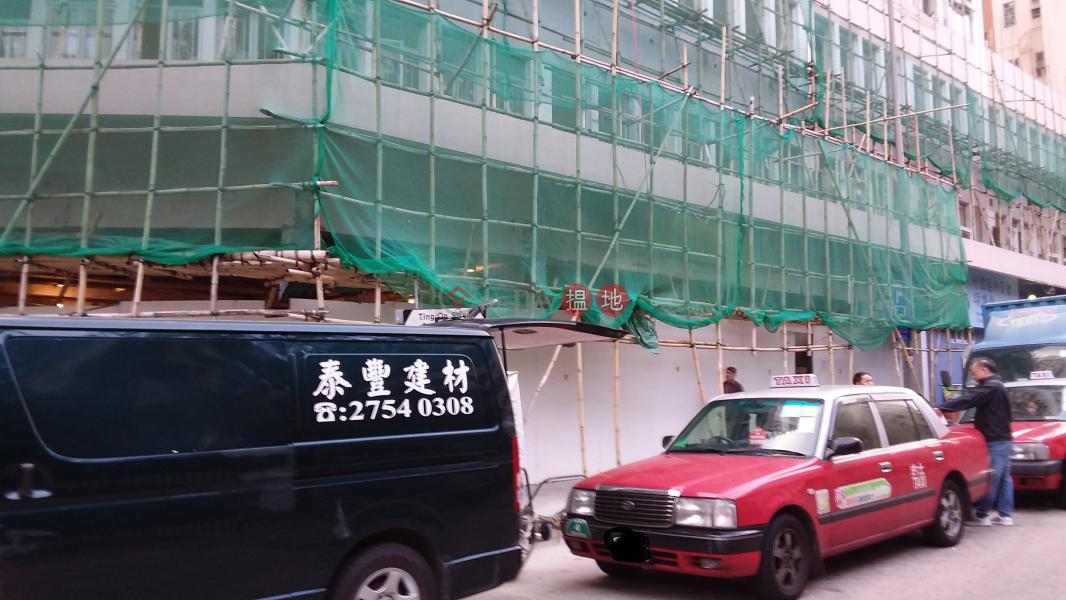 樂善大廈 (Lok Sin Building) 牛頭角|搵地(OneDay)(4)