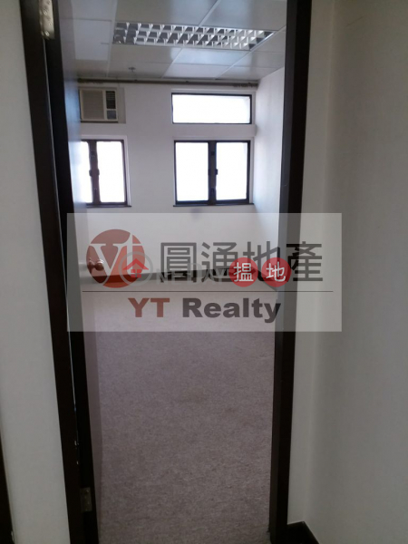 Chang Pao Ching Building Vacant sale, Chang Pao Ching Building 張寶慶大廈 Sales Listings | Wan Chai District (D19021903)