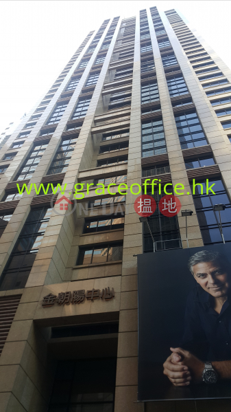 Causeway Bay-Soundwill Plaza, Soundwill Plaza 金朝陽中心 Rental Listings | Wan Chai District (KEVIN-4931773277)