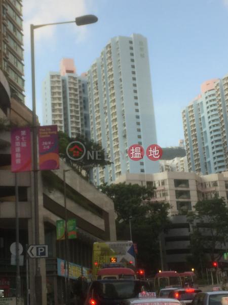 Lok Hop House, Tsz Lok Estate (Lok Hop House, Tsz Lok Estate) Tsz Wan Shan|搵地(OneDay)(1)