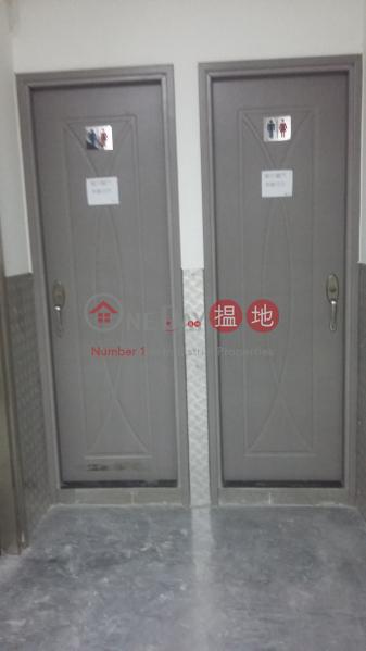香港搵樓 租樓 二手盤 買樓  搵地   工業大廈 出租樓盤-富誠工業大厦