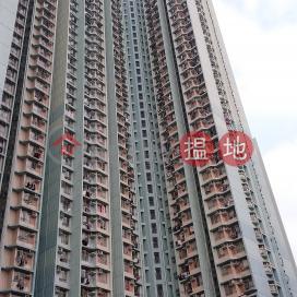 Lai Tin House, Pak Tin Estate,Shek Kip Mei, Kowloon