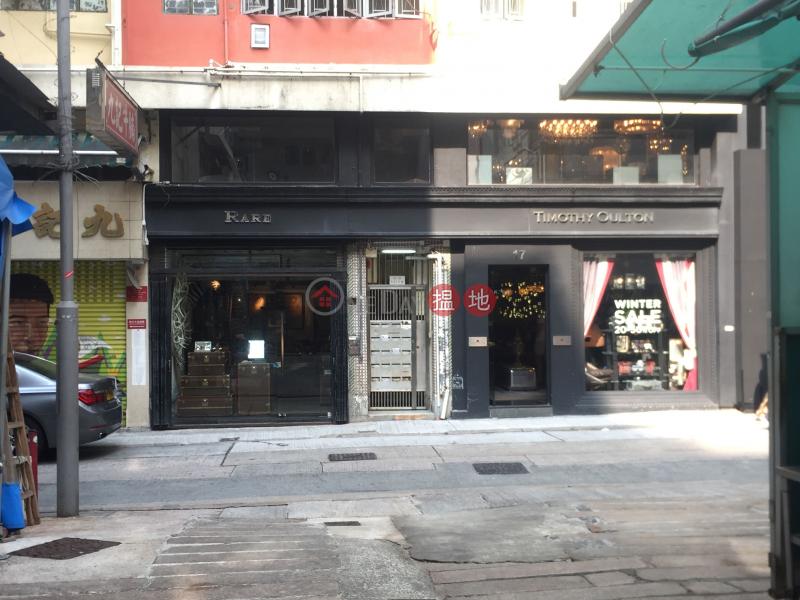 歌賦街19號 (19 Gough Street) 蘇豪區|搵地(OneDay)(1)