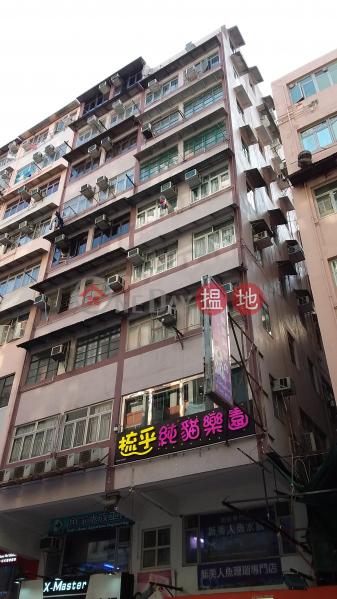 通菜街165-167號 (165-167 Tung Choi Street) 太子 搵地(OneDay)(3)