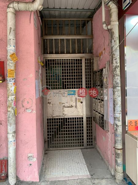 上鄉道11號 (11 Sheung Heung Road) 土瓜灣|搵地(OneDay)(1)