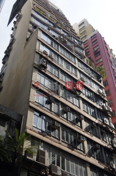 Kai Wong Commercial Building (Kai Wong Commercial Building) Soho|搵地(OneDay)(1)