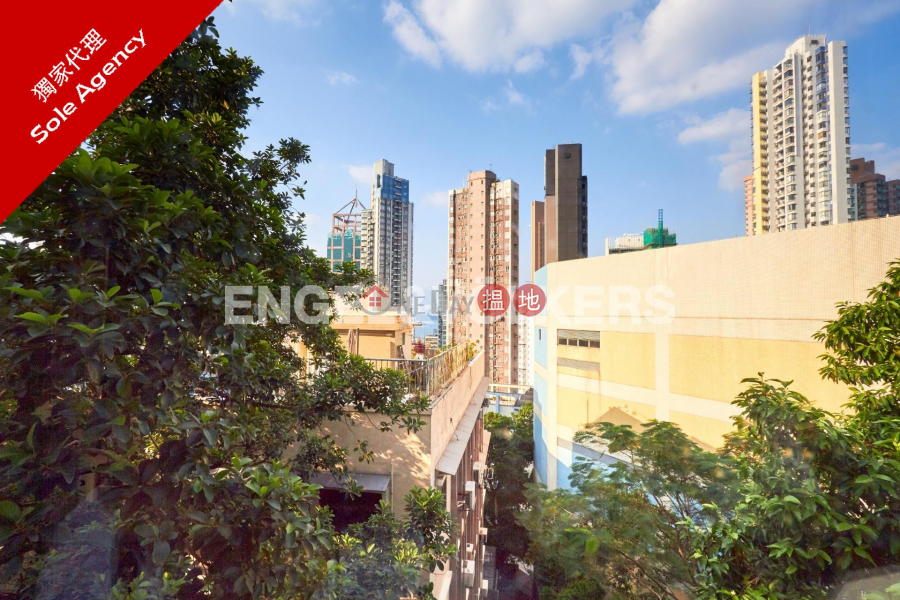2 Bedroom Flat for Sale in Sai Ying Pun, 1D High Street 高街1D號 Sales Listings | Western District (EVHK93416)