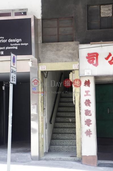 15 Pok Fu Lam Road (15 Pok Fu Lam Road) Sai Ying Pun|搵地(OneDay)(2)