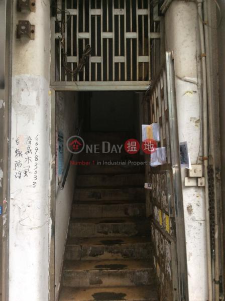 10 Man On Street (10 Man On Street) Tai Kok Tsui|搵地(OneDay)(1)