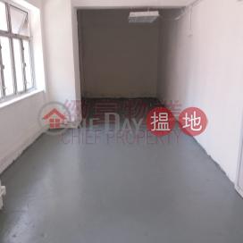 單位企理|黃大仙區啟德工廠大廈(Kai Tak Factory Building)出租樓盤 (69033)_0