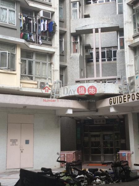 Shui Lam House Block 11 - Tin Shui (II) Estate (Shui Lam House Block 11 - Tin Shui (II) Estate) Tin Shui Wai|搵地(OneDay)(1)