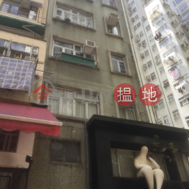 華里3號,上環, 香港島