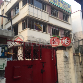 264 PRINCE EDWARD ROAD WEST|太子道西264號