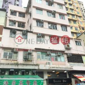 Ko Fong Building|高芳樓