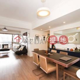 年豐園2座4房豪宅單位出售|西區年豐園2座(Skyline Mansion Block 2)出售樓盤 (Proway-LID69034S)_3