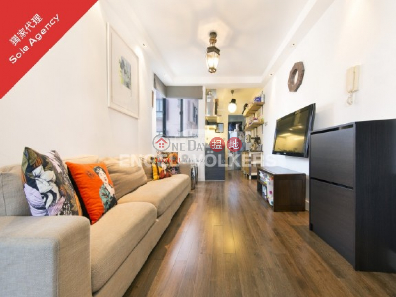 Mid-Levels apartments for sale in Goodview Court | Good View Court 豪景閣 Sales Listings