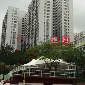 Chung Hou House, Lei Cheng Uk Estate,Sham Shui Po, Kowloon