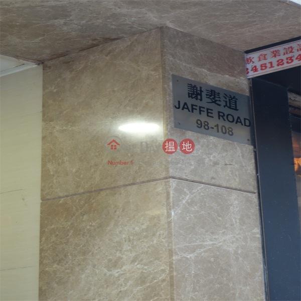 Yen Men Building (Yen Men Building) Wan Chai|搵地(OneDay)(2)