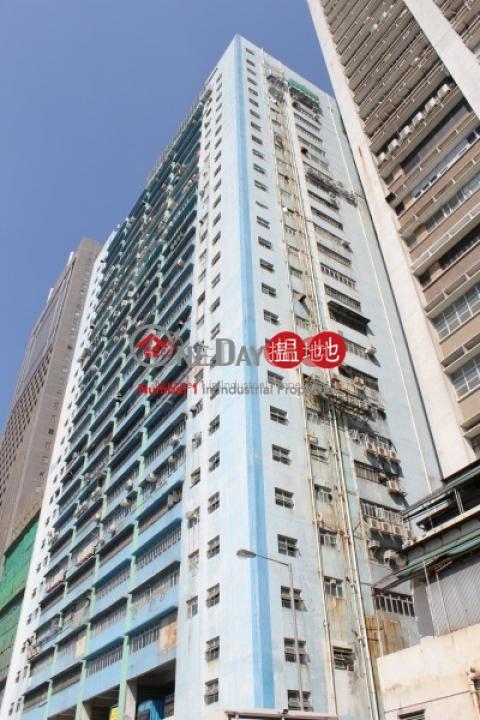金熊工業中心 荃灣金熊工業中心(Golden Bear Industrial Centre)出售樓盤 (jessi-04693)_0