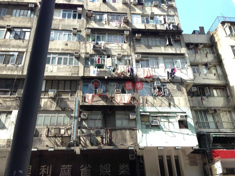 上海街509號 (509 Shanghai Street) 旺角|搵地(OneDay)(2)