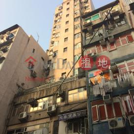 Houston Court,Sham Shui Po, Kowloon