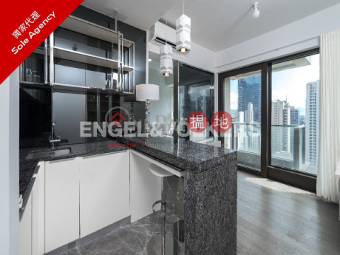 1 Bed Flat for Sale in Soho Central DistrictThe Pierre(The Pierre)Sales Listings (EVHK23457)_0