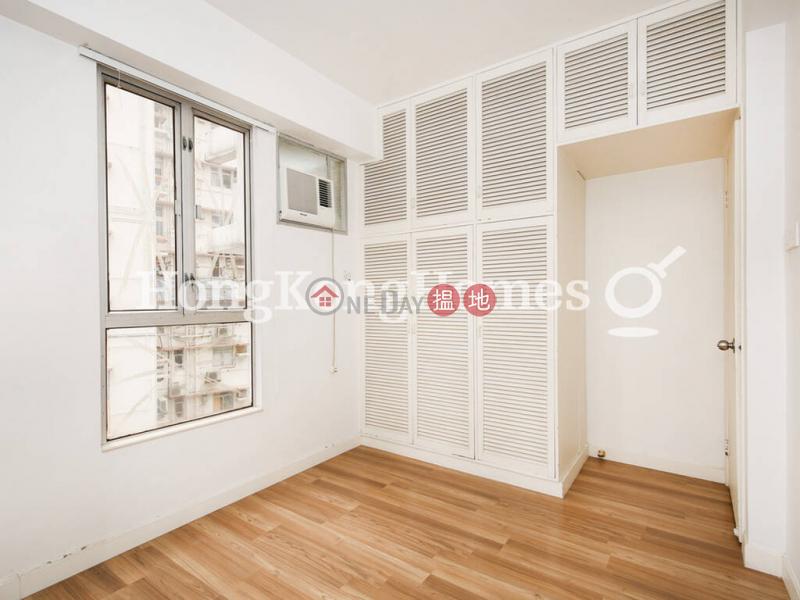 HK$ 25,000/ 月|美華閣灣仔區-美華閣兩房一廳單位出租