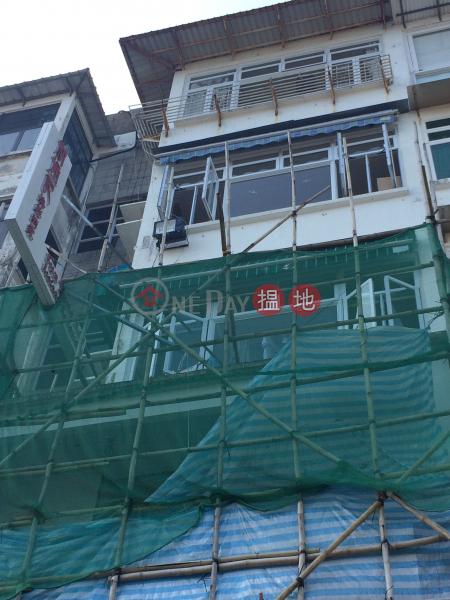 98 Man Nin Street (98 Man Nin Street) Sai Kung 搵地(OneDay)(2)