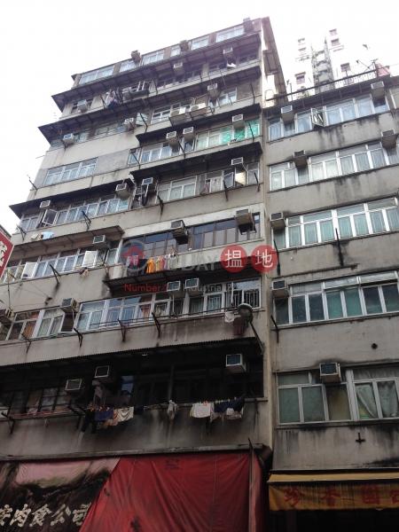14 Shing On Street (14 Shing On Street) Sai Wan Ho|搵地(OneDay)(2)