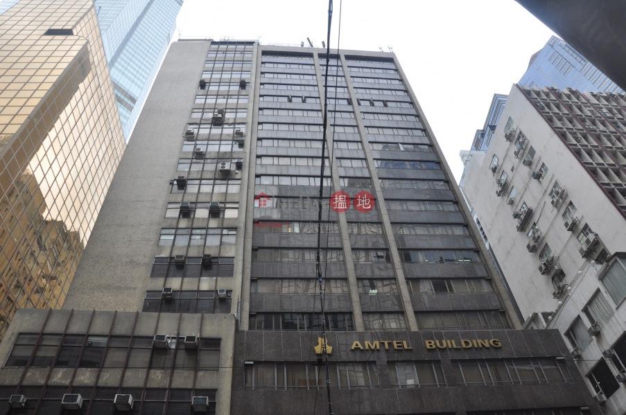 安泰大廈 (Amtel Building) 中環 搵地(OneDay)(2)