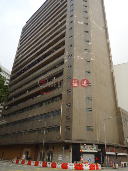Remex Centre, Remex Centre 利美中心 Rental Listings | Southern District (INFO@-8959829945)
