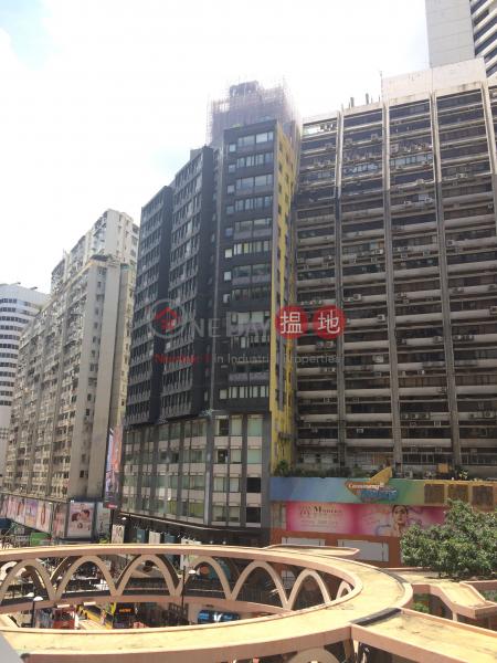 V Causeway Bay (V Causeway Bay) 銅鑼灣|搵地(OneDay)(1)